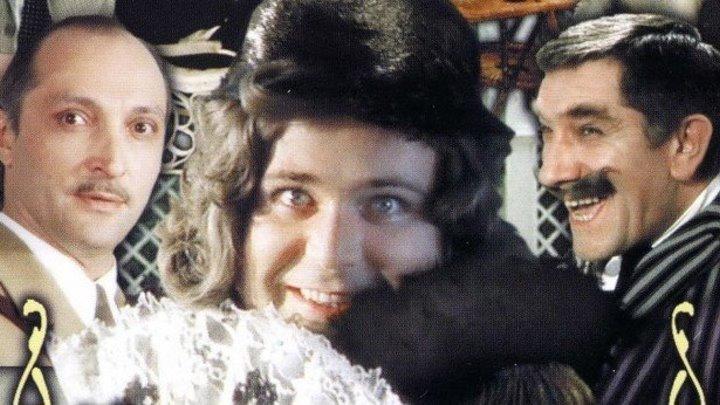 Здравствуйте, я ваша тётя! / 1975 / DVDRip