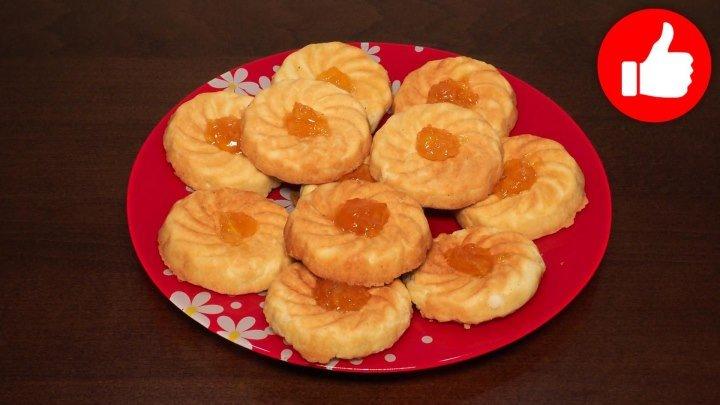 Вкусное песочное печенье курабье в мультипекаре по ГоСТ. Очень простой рецепт домашнего печенья как в детстве пошагово, мультипекарь