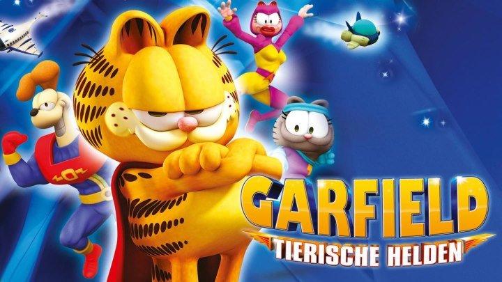 Космический спецназ Гарфилда 2009 мультфильм
