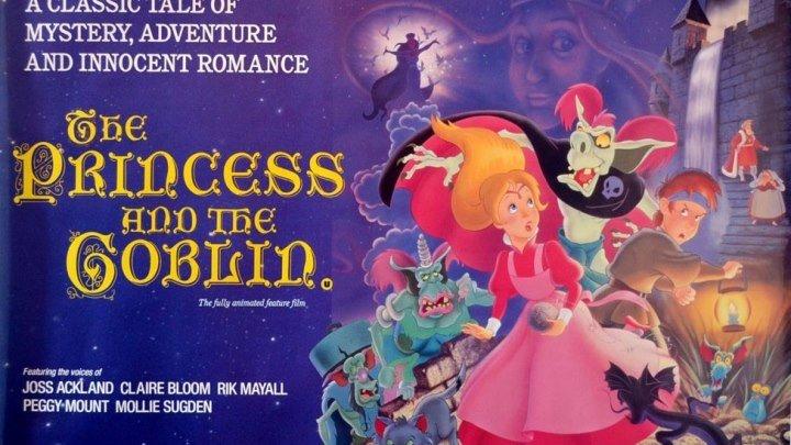 Принцесса и Гоблины 1992 Мультфильм