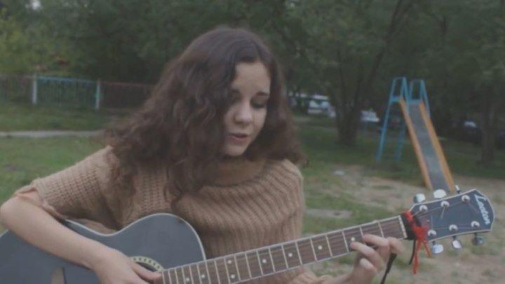 Песня на стихи Есенина... Исполняет милая девушка!