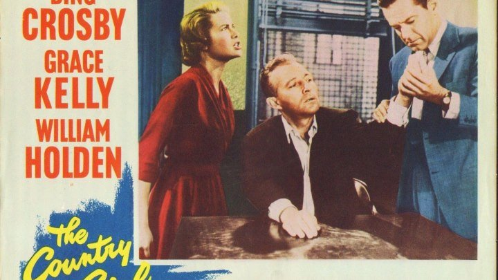 The Country Girl 1954 with William Holden, Bing Crosby and Grace Kelly