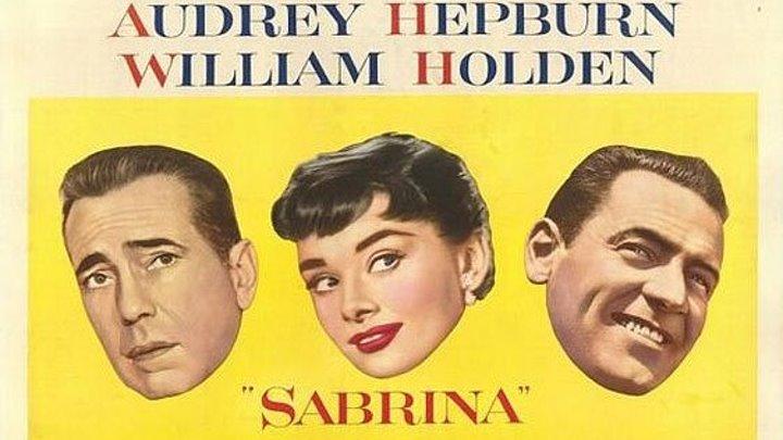 Sabrina 1954 with William Holden, Audrey Hepburn and Humphrey Bogart