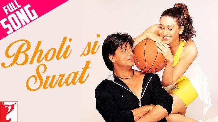 Bholi Si Surat - Dil To Pagal Hai HD