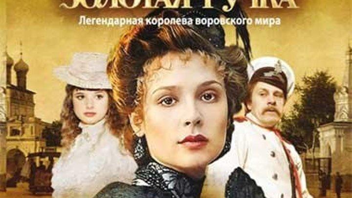 Sonka.Prodolzhenie.legendy.(2.sezon.14.serija.iz.14).2010.DivX.DVDRip
