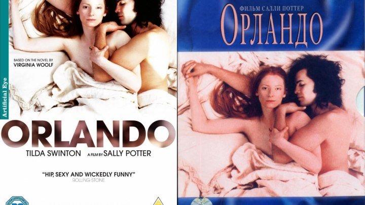 0pландo 1992 фэнтези, драма, мелодрама, биография