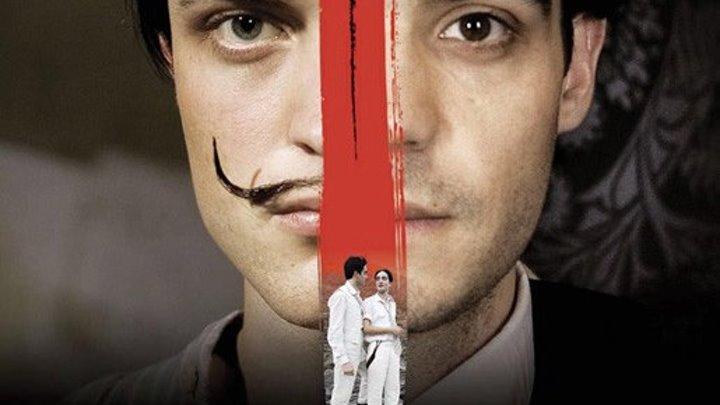 Отголоски прошлого (2008)