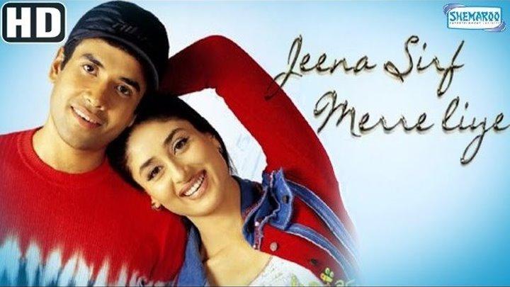 Для любителей Индийского кино - Живи для меня (2002)