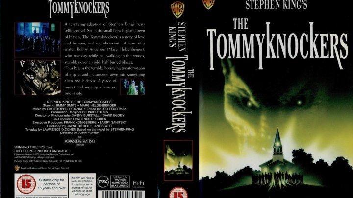 фантастика, ужасы-Томминокеры.1993.DVDRip.Стивен Кинг.