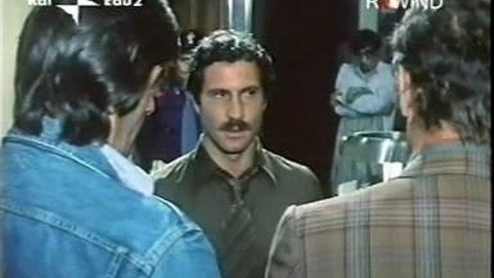 Замкнутый круг 1978 Италия