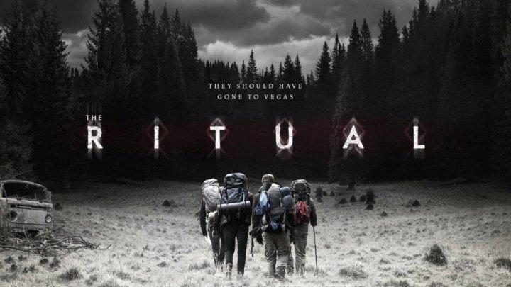 """Ритуал / The Ritual"" 2018"
