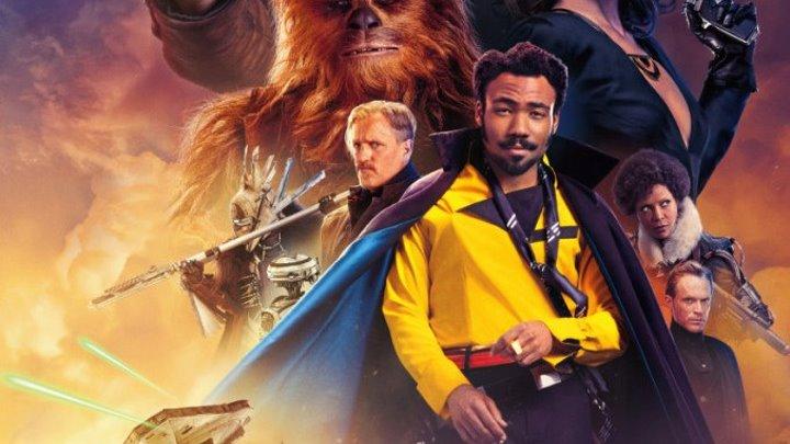 Хан Соло: Звёздные Войны. Истории   Solo: A Star Wars Story (2018) трейлер 2