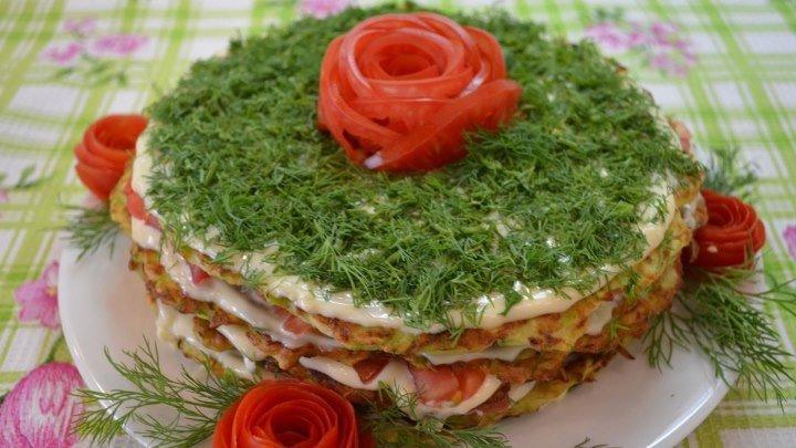 Торт из Кабачков! Вкуснейший кабачковый торт!
