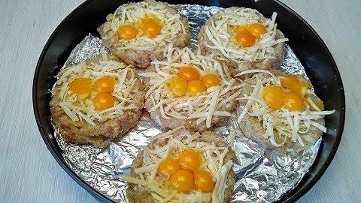 Неимоверная вкуснятина - Гнезда из куриного фарша
