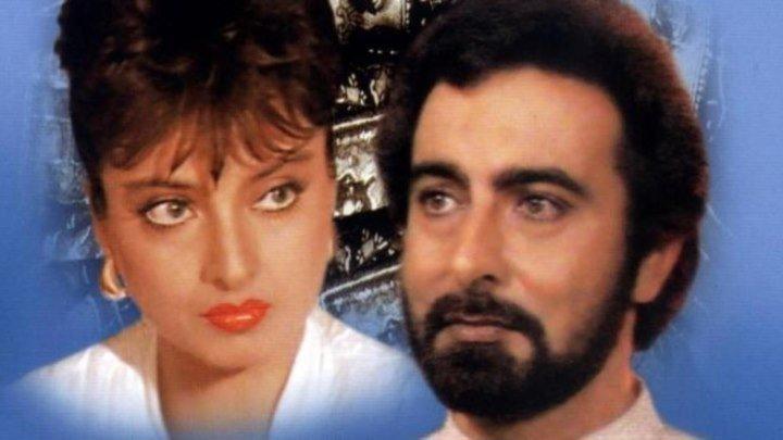 Жажда Мести 1988 Индия боевик, триллер, драма
