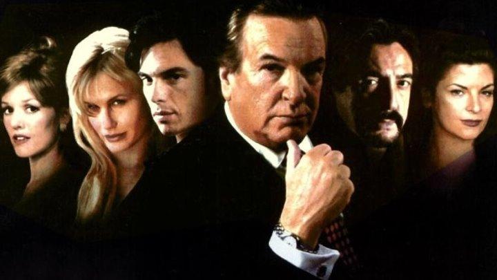 Последний дон I (1997) 1 серия из 3