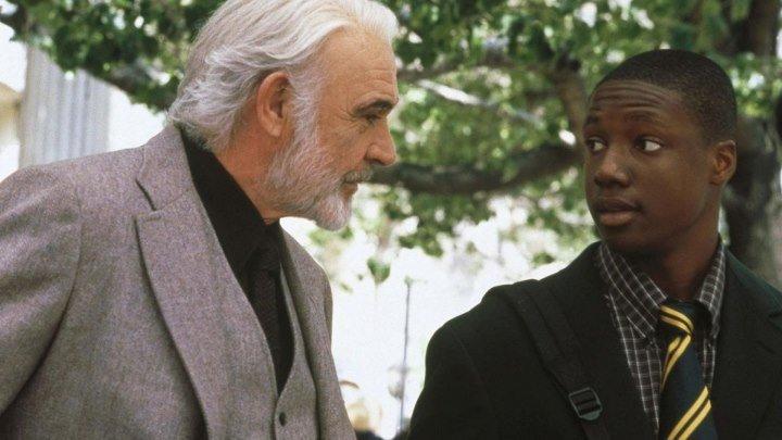 Найти Форрестера (Finding Forrester). 2000. Драма