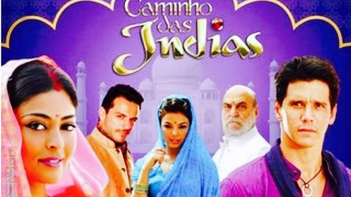 Сериал Дороги Индии 160 серия (заключительная)