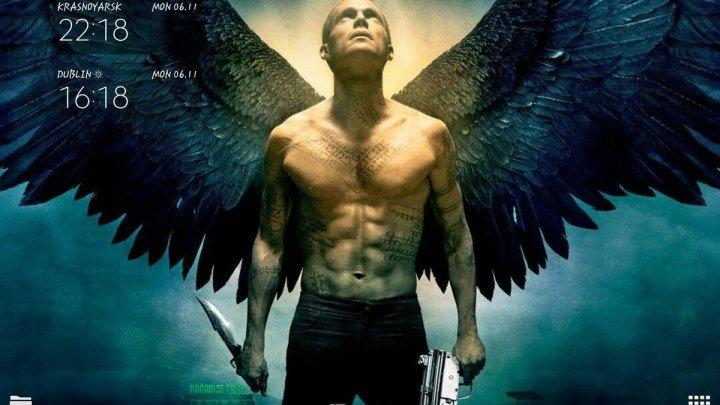 Ангел-хранитель (2018)