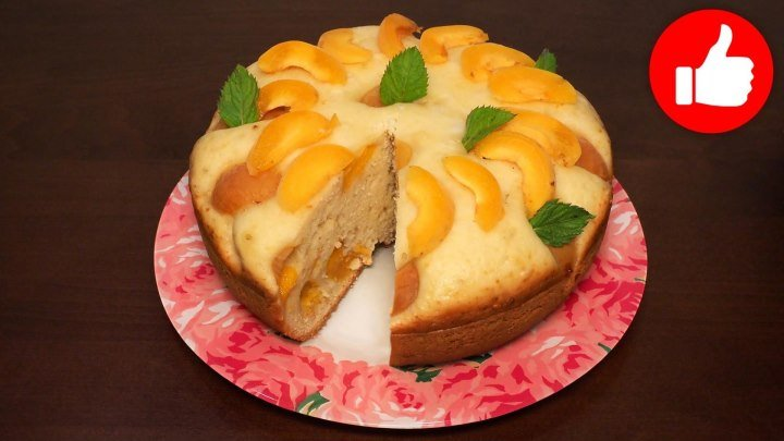 Пирог с абрикосами в мультиварке, рецепт вкусного абрикосового пирога к чаю. рецепты для мультиварки, выпечка