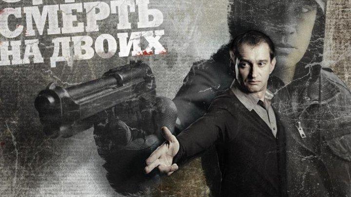 Домовой 2008_ HD 720p_ Россия триллер криминал_ Константн Хабенский, Владимир Машков