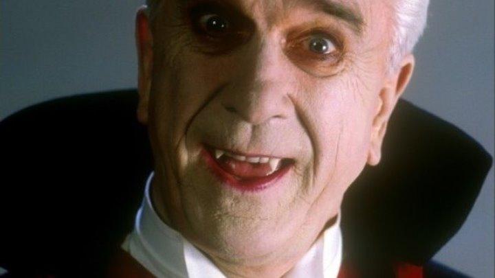 Дракула - Мертвый и довольный (1995) - (отличная комедия с талантливым комиком Лесли Нильсоном)