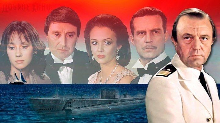 Семь криков в океане 1986 СССР драма