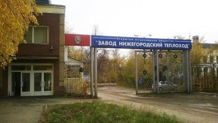 """""""Нижегородский Теплоход"""" - вчера, сегодня, завтра ..."""