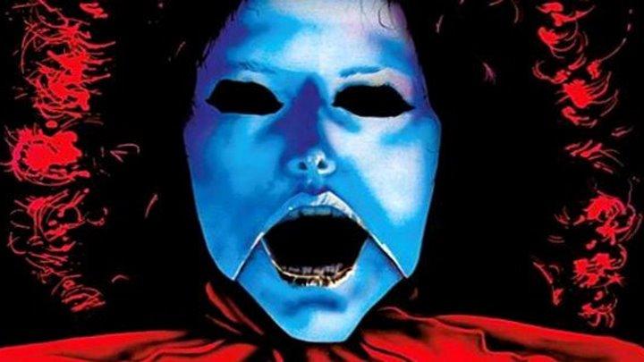 Поездка в ад (фильм ужасов от режиссера культовой франшизы «Повелитель кукол» Дэвида Шмеллера с Чаком Коннорсом и Таней Робертс) | США, 1979