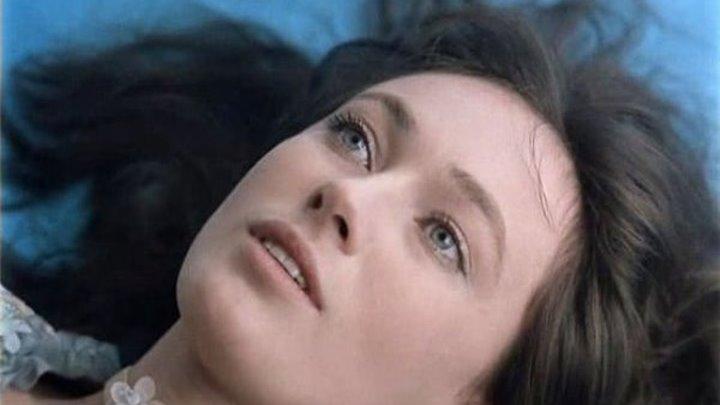 Валентина Пономарёва. - Любовь - волшебная страна