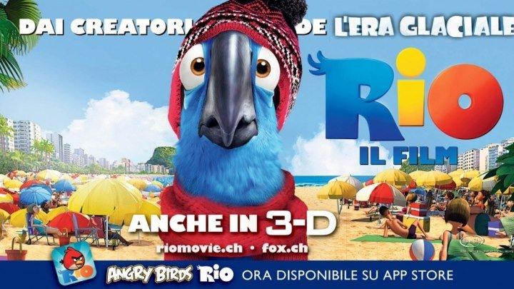 Рио (2011) мультик