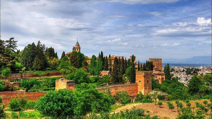 Андалусия (также Андалузия)