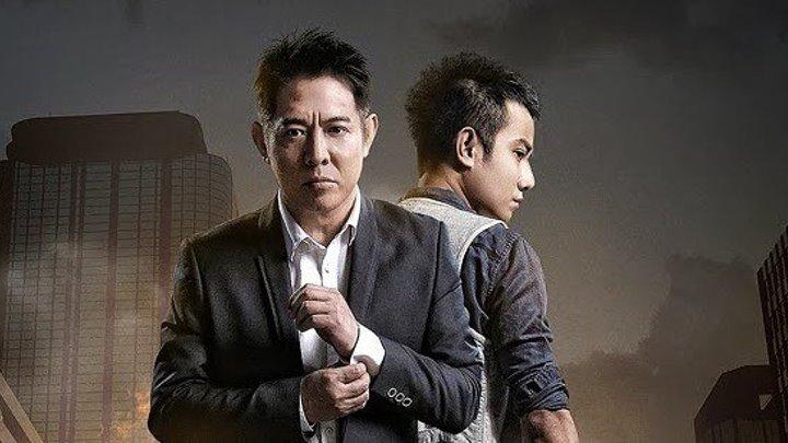 Жетоны ярости HD(2013) 1080р.Боевик,Комедия_Китай