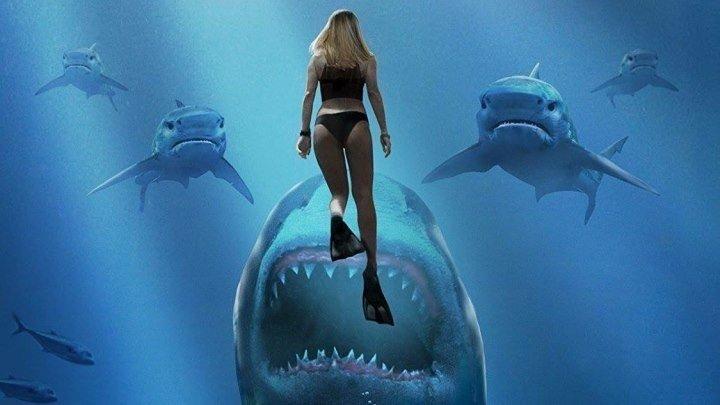 Глубокое синее море 2 (2018). Ужасы, фантастика, боевик
