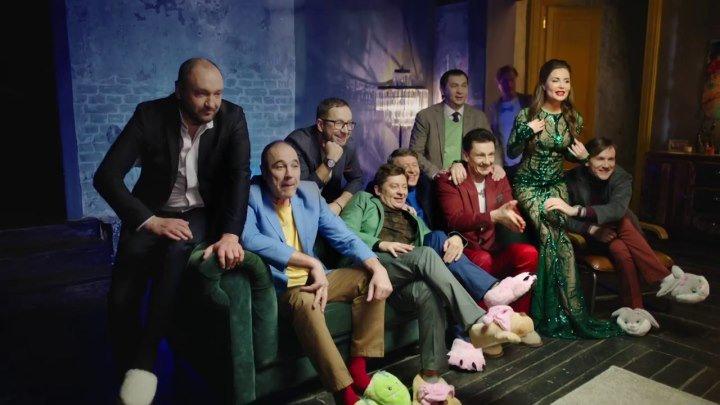 Уральские Пельмени - Гиря от ума [эфир от 11.05] (2018) ТВ-шоу, юмор, развлекательный (720p) ✔