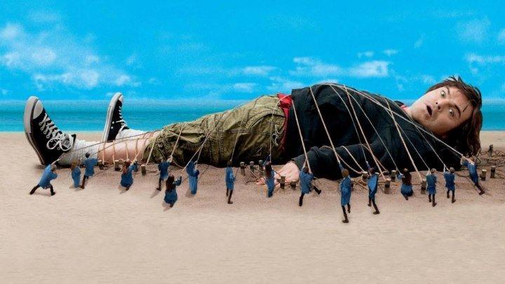 Путешествия Гулливера (Gulliver's Travels). 2011. Фэнтези, комедия, приключения