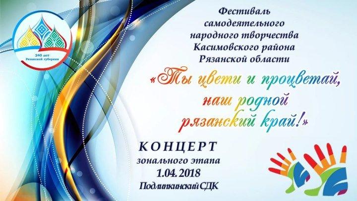 """Танец """"Кострома""""_Дмитриевский СДК"""