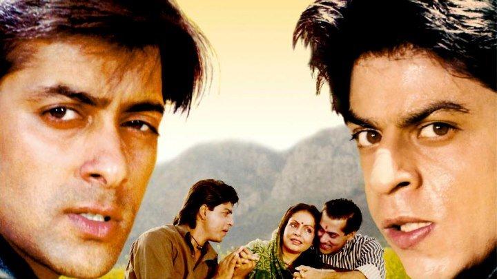 1995 Каран и Арджун трейлер