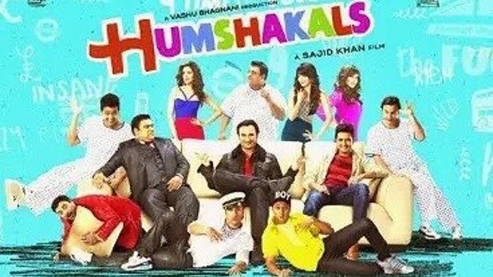 Двойники/ Humshakals (Саджид Кхан / Sajid Khan) [2014, Индия, Комедия