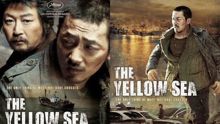 Жёлтое море Bluray.(2OIO) IO8Op.Боевик,Триллер,Драма,Криминал