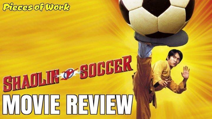 Jangari futbol Super Komediya