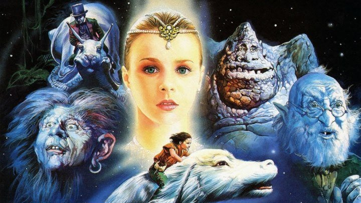 Бесконечная история. (1984) Фэнтези, приключения. Трейлер и фильм.