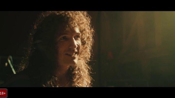Богемская рапсодия - Трейлер (дублированный) (2O18) HD