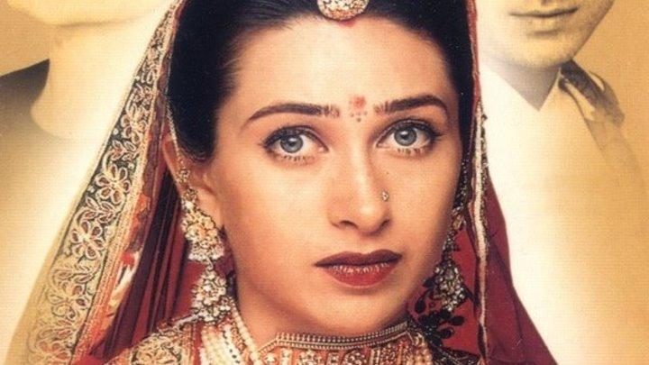 Индийский фильм - Роковая любовь ( 2001 г. )