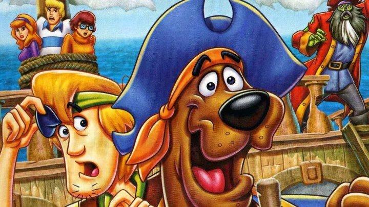 Скуби-Ду! Пираты на борту! (2006 HD) Мульт, Фэнтези, Комедия, Детектив, Приключения