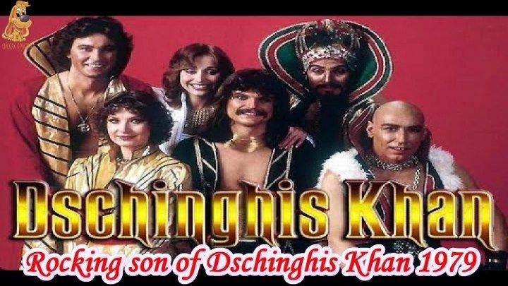 Dschinghis Khan - Rocking son of Dschinghis Khan 1979