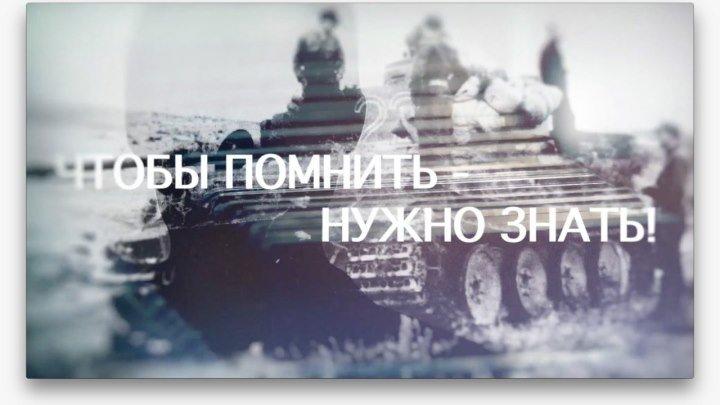 Неизвестный герой Курской битвы