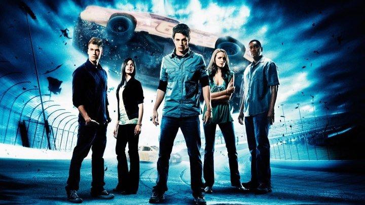 Пункт назначения 4 _ The Final Destination 4 (2009)
