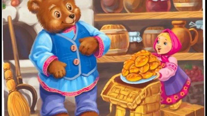 Машенька и медведь Мультфильм, 1960