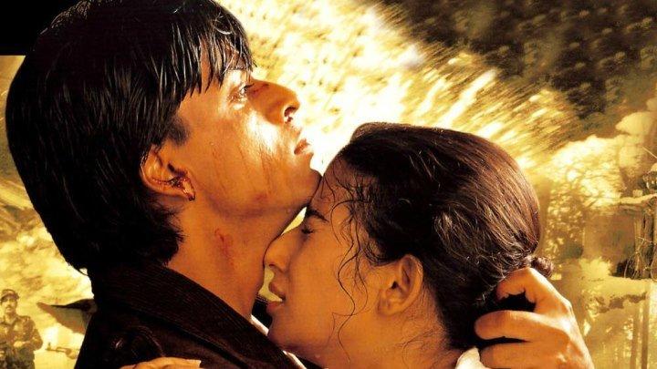 1998 Любовь с первого взгляда трейлер
